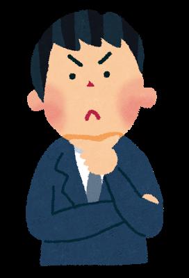 man_kangaechu